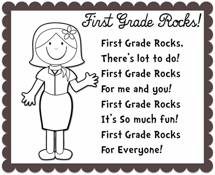 299 best images about Teaching - BACK TO SCHOOL on Pinterest