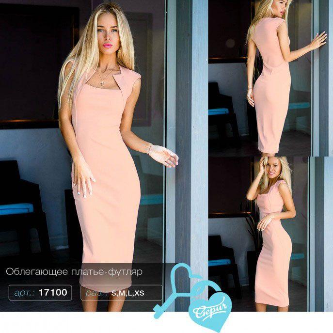 Облегающее платье-футляр фото 4
