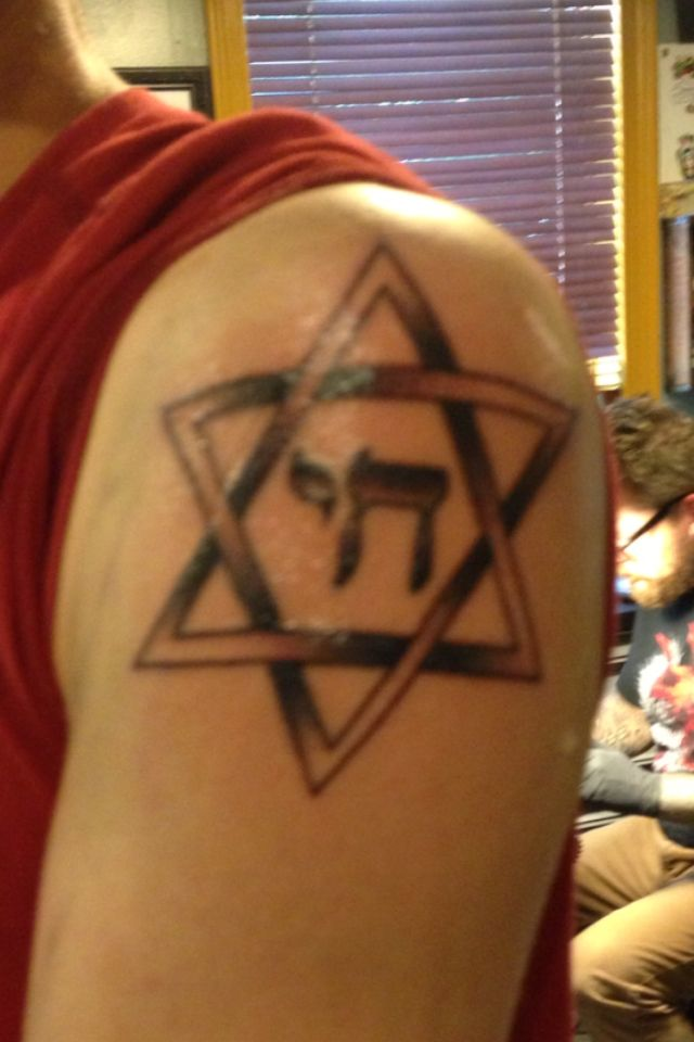 Star of david tattoos pinterest tattoo for Star of david tattoo designs