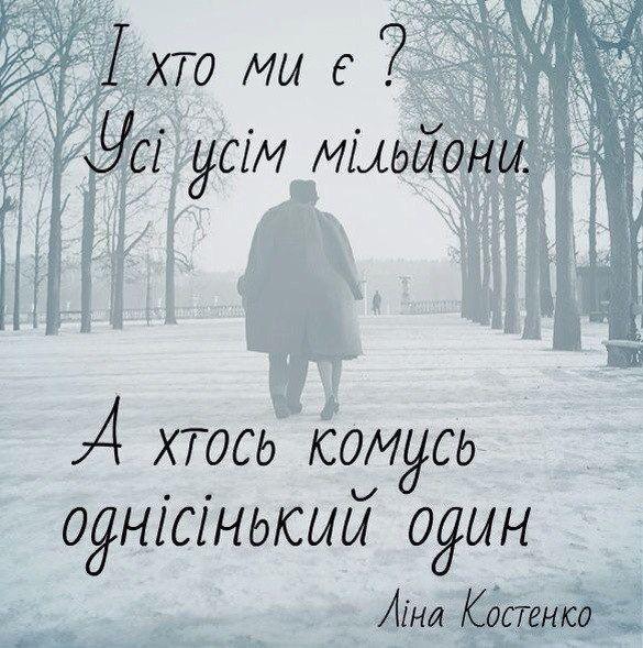 Екатерина Кузнец