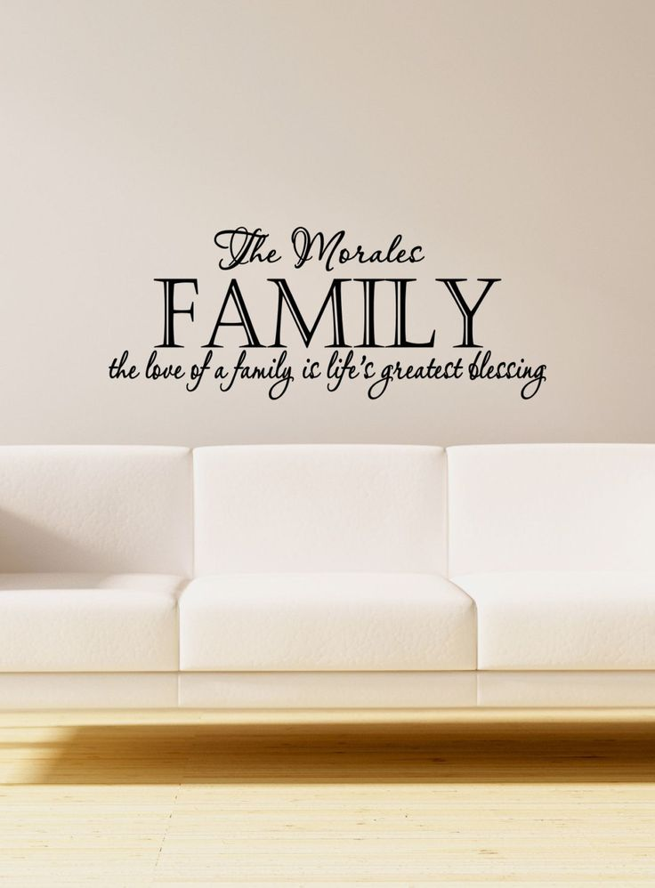 Best HomeFamilyGeneral Vinyl Decals By The Vinyl Company - Custom vinyl wall decals family quotes