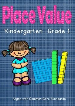 This pack contains 21 worksheets that cover all aspects of place value in Kindergarten and Grade 1.These worksheets cover:- ones- tens and ones- adding tens- subtracting tens.These worksheets offer students the chance to practice and consolidate their knowledge around place value, and these worksheets could compliment group lessons nicely.For my high-quality and useful products please follow my store.Place value worksheets for other grades will be added in the near future.