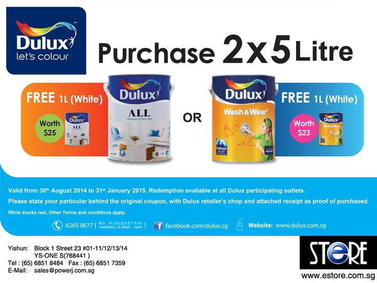 Estore Singapore Promotions: ICI Dulux Paint Promotion: Buy 2 Get 1 FREE
