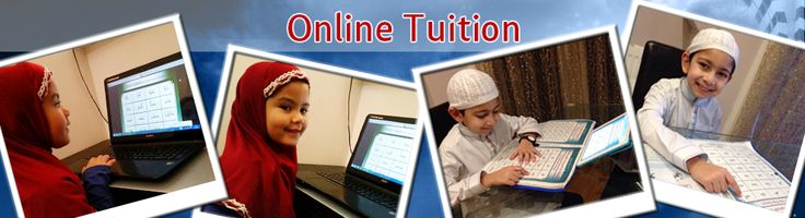'Mumtaz' is an online institute of Quran studies connecting you to a qualified and experienced male or female native arab online Quran teacher from Egypt or Yemen.