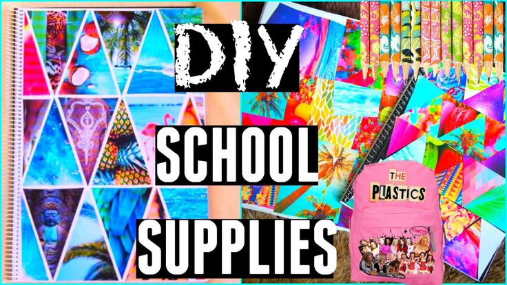 DIY School Supplies | Tumblr Inspired