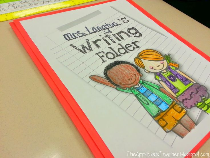 Student writing folder FREEBIE. Keep your student's writing organized this school year.