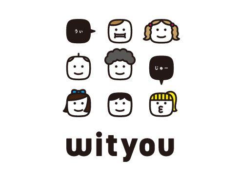 wityou 2011 リクルートが提供するスマートフォン向け新アプリ 「Wityou」のVIを担当。新サービスの呼び名を 浸透させるためキャラクター自らが「うぃ-」「じゅ-」と 発声しているロゴをデザインいたしました。