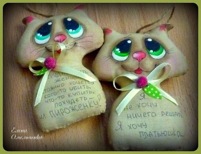 SIDOROVAKOZA: Кофейные игрушки