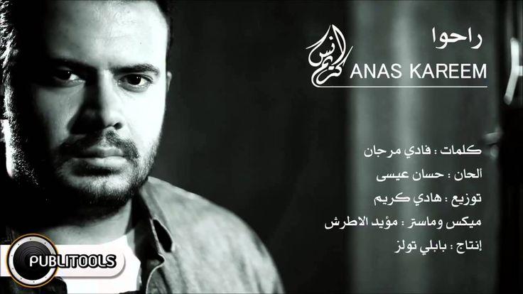 ... راحوا Anas Kareem Ra7o | Projects to Try | Pinterest | Link