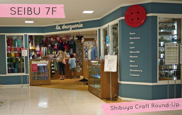 Seibu department store in Shibuya, via tokyocraftguide.com