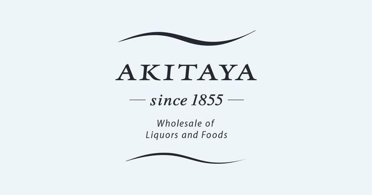 秋田屋は名古屋の酒類食品卸売会社です。お酒の楽しさ、素晴らしさを伝道し、皆様の食文化に貢献します。