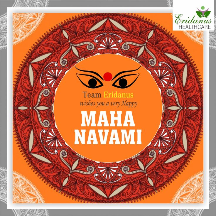Team Eridanus Wishes you a very Happy Navami.