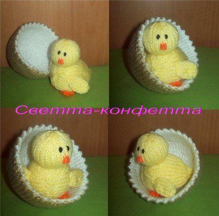 Цыплёнок в яйце. Спицы.