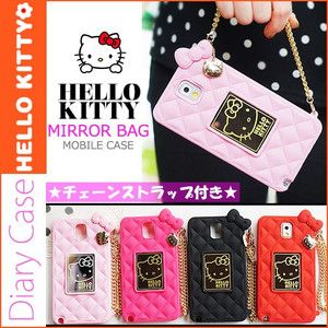 Hello Kitty Mirror Bag case iPhone 6s. Japan Proxy and Shopping Mall - The Premier Site to Buy from Japan!
