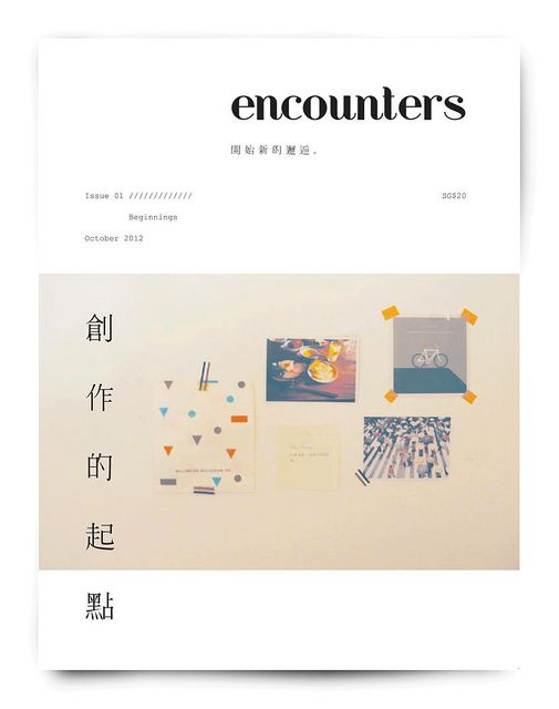 Encounters magazine coming soon to the little dröm store