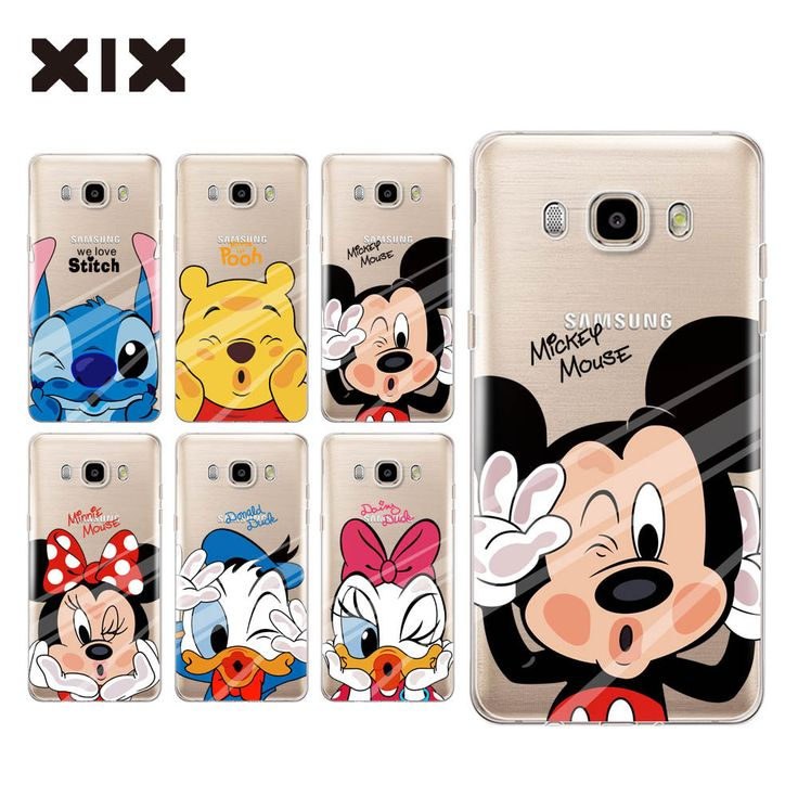 For coque Samsung Galaxy J7 Kiss you hard PC cover for fundas Samsung Galaxy J7 2016 new arrivals for case Samsung J7