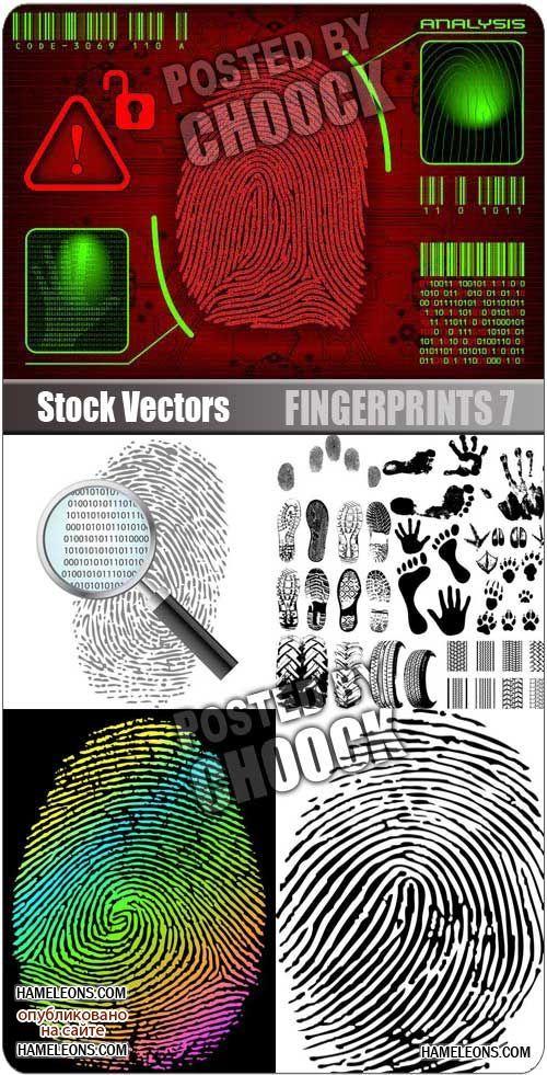 Отпечатки пальцев, ног и рук в векторе