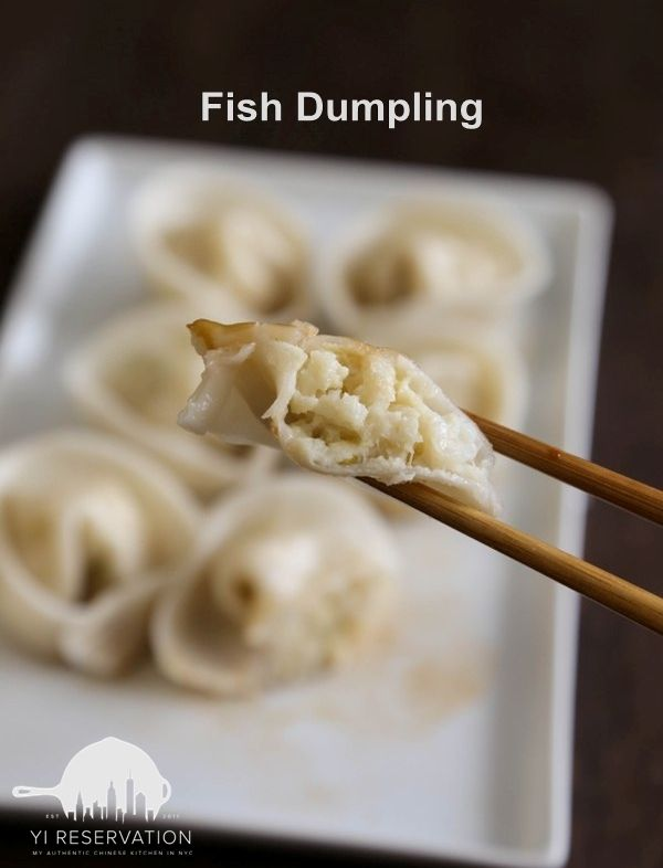 {Recipe} Ginger and Scallion Fish Dumpling