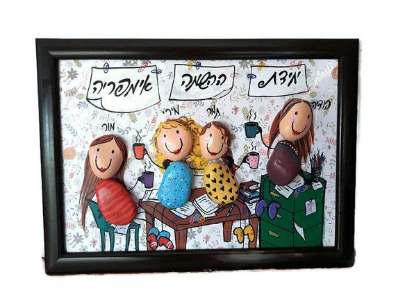 hand made painting  your own family portrait от familypresents
