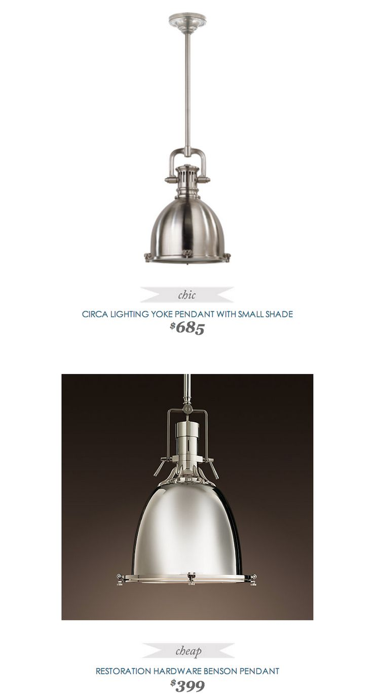 #Copycatchicfinds #CircaLighting Yoke #Pendant With Small Shade $685   Vs    #RestorationHardware