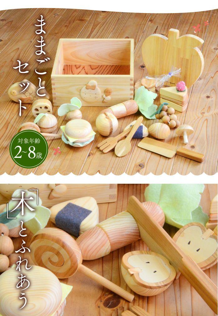 Rakuten - [игрушка деревья игрушка играть дома] установлено [кухонный гарнитур…