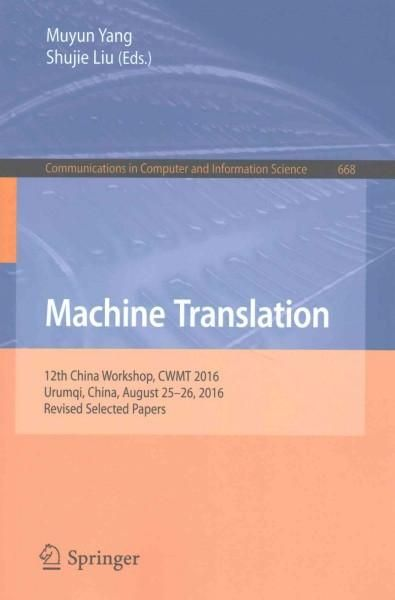 Machine Translation: 12th China Workshop, Cwmt 2016, Urumqi, China, August 25–26, 2016, Revised Selected Papers