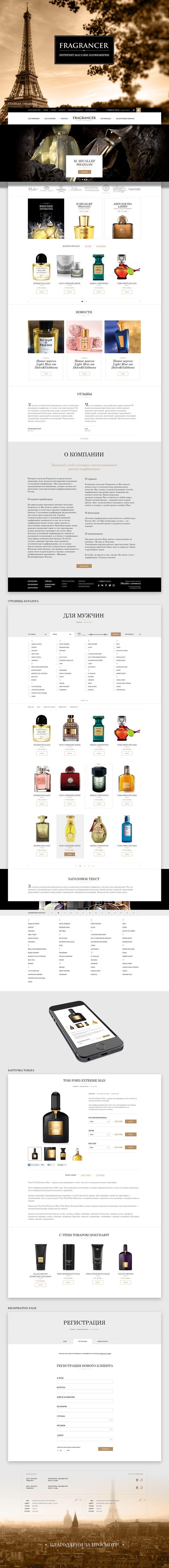 Developed online store luxury perfumes. Unique web design. #shopdev, #opencart…