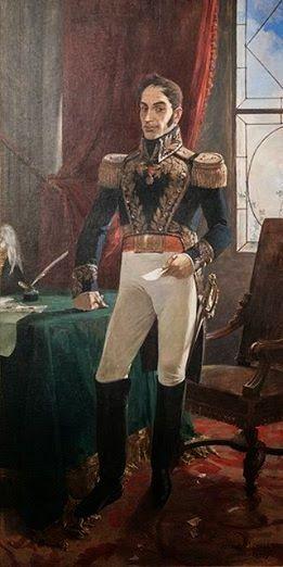 #UNDIACOMOHOY hace 201 años, el 14 de Octubre de 1813. SIMON BOLIVAR ES NOMBRADO LIBERTADOR DE VENEZUELA