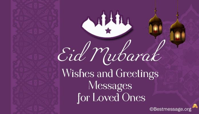 Every year Muslims across the globe come together to celebrate Eid ul Fitr. It is most special occasion which marks the end of holy month of Ramzan. All the fasting ends on this day and time of fea…