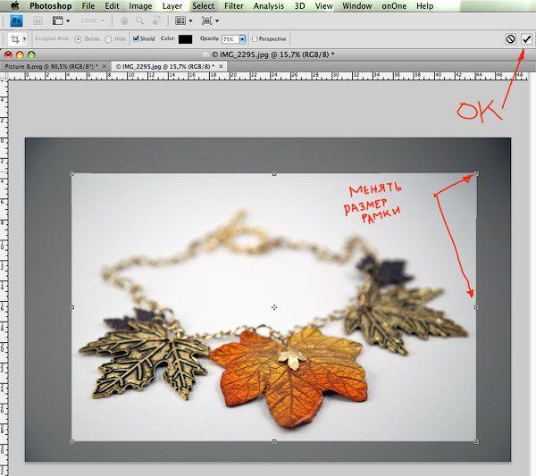 Базовая обработка фотографий в Photoshop - Работа как удовольствие
