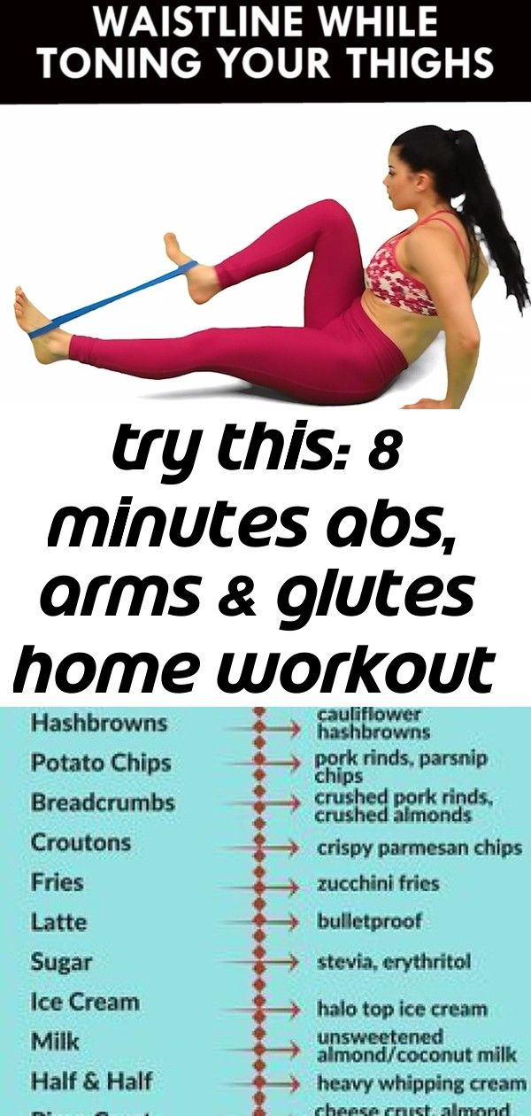 This gives you more burn and results for a shorter workout ...