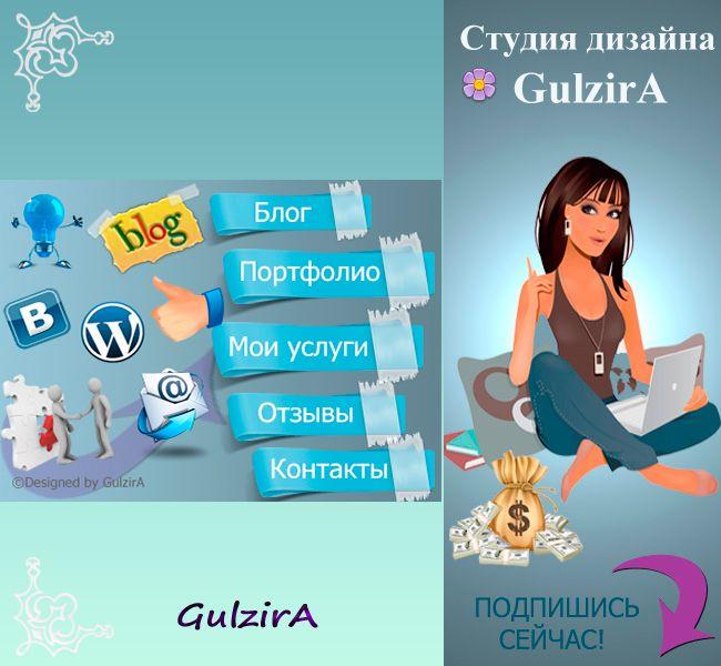 Ава + меню группы ВКонтакте https://vk.com/weblady