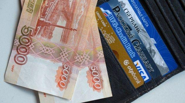 Yurt dışına tatile giden Ruslar yüzde 27 daha az harcadı http://haberrus.com/tourism/2015/07/03/yurt-disina-tatile-giden-ruslar-yuzde-27-daha-az-harcadi.html