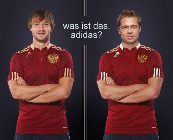 футбольная форма российской сборной - Bing Изображения
