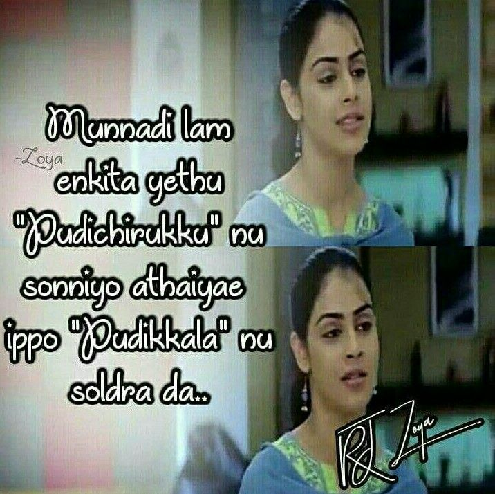 Santosh Subramaniam Best Friend Quotes For Guys Best Friend Quotes Movie Dialogues