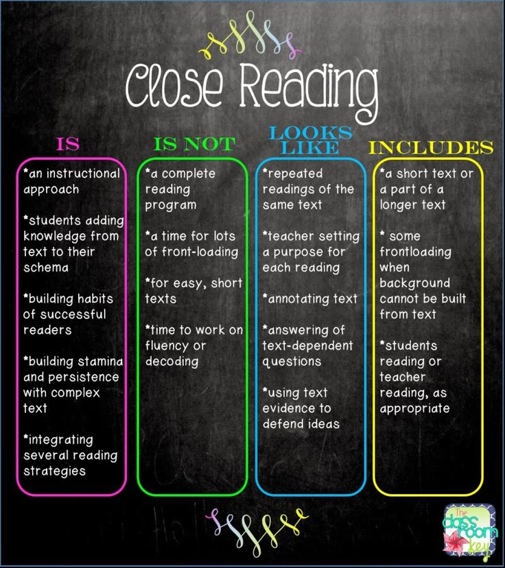 Teaching reading is rocket science essay