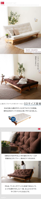 北欧家具 北欧ソファ フロアソファー sofa 2人掛け。北欧 ソファー ソファベッド ベッド ソファーベッド ソファベッド セミダブル リクライニングソファ リクライニング