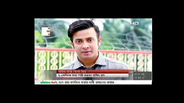TV Noon Update Bangladesh Newspapers 2017 April 11 Today Bangle News Online