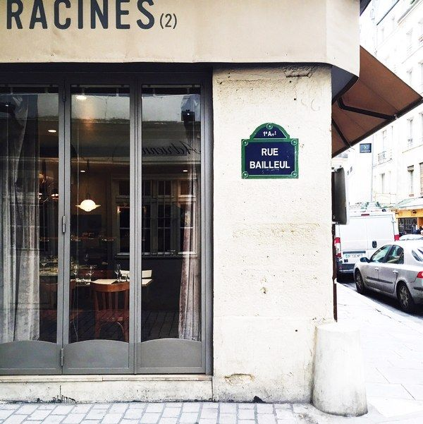"""A delicious three-course lunch that doesn't break the bank can be enjoyed at Racines2, located in the 1st arrondissement of Paris."""