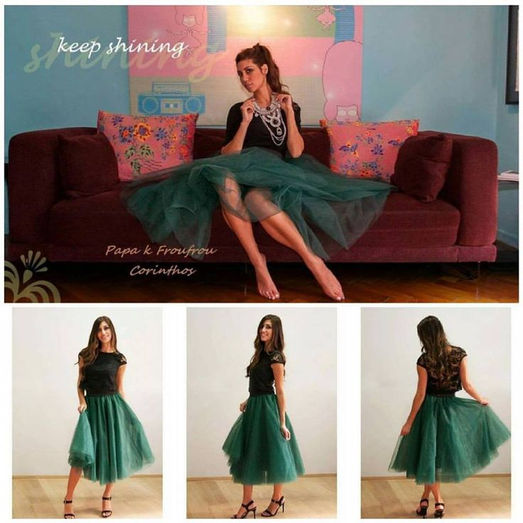 tulle forest color skirt Joanna Misseli at Papa k Froufrou