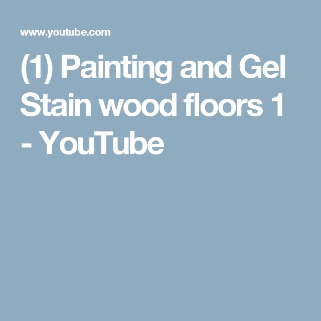 Basement Refinished With Concrete Wood Ardmore Pa: 17 Best Ideas About Staining Wood Floors On Pinterest