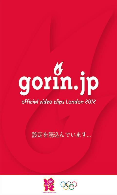 """""""gorin.jp"""" is the official Olympics video on demand website. It started since 2008 Beijing Olympics by gathering 132 commercial broadcasting.<br/><br/>We delivered free 343 video more than 1,400 minutes for 2008 Beijing Olympics and free 1,466 video more than 6,000 minutes for 2010 Vancouver Olympics. We also delivered results, daily top news, and columns.<br/><br/>This summer Olympics, """"gorin.jp"""" plan to distribute, record high, more than 2,000 videos and variety of contents. And this time…"""