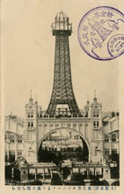 Osaka Tower 1912