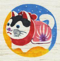 紅型絵柄3(干支など)|コジーサの画帖