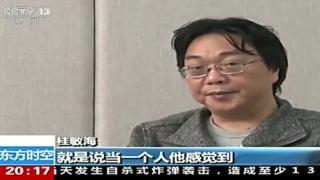 EU diplomats name for launch of seized Hong Kong writer