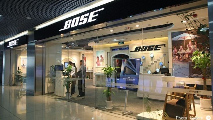 """The Founder Of """"BOSE CORPORATION"""" Is actually This Man!"""