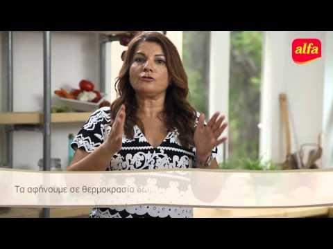 """Συμβουλές μεταξύ φύλλων ΝΤΟΝΑΤΣ & ΛΟΥΚΟΥΜΑΔΕΣ με φύλλο ζύμης για πίτσα """"από σπίτι"""" από την alfa - YouTube"""