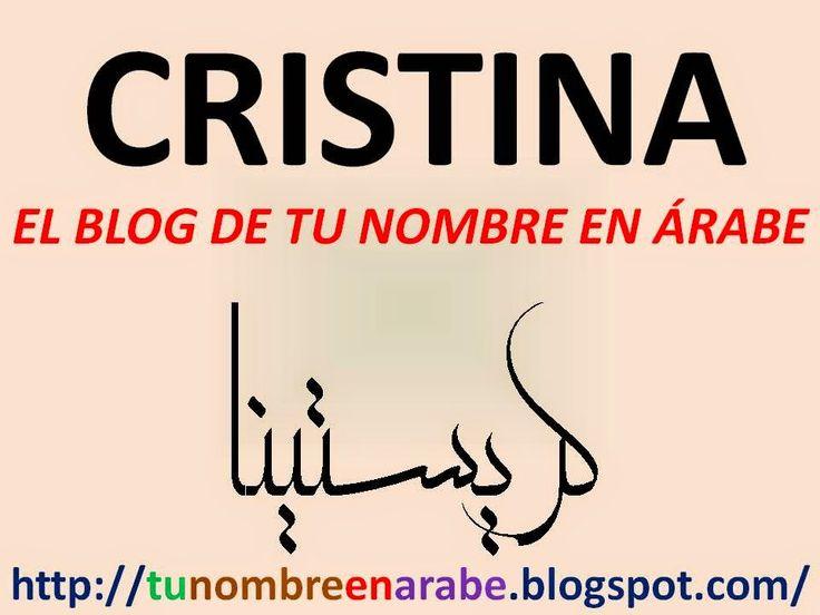NOMBRE DE CRISTINA EN ARABE