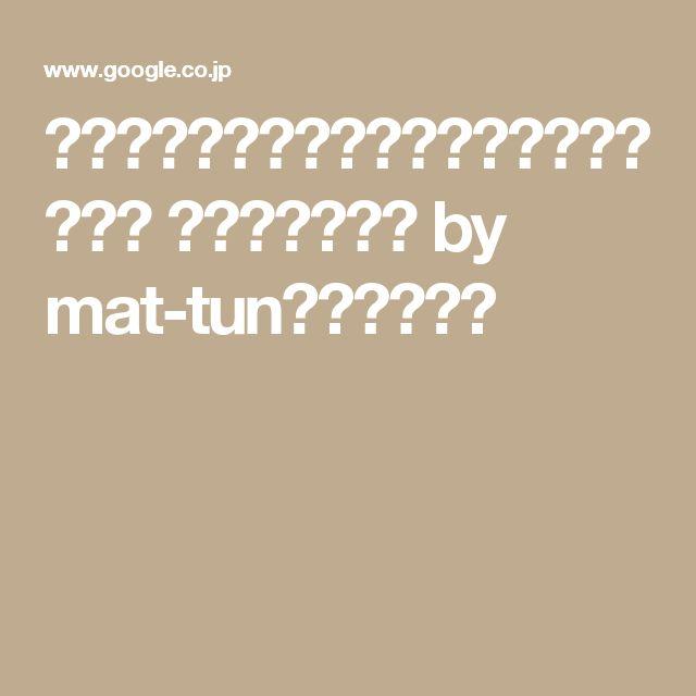 炊飯器にお任せ!シンガポールチキンライス レシピ・作り方 by mat-tun|楽天レシピ