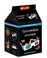 """Научные игры-мини  """"Оптические иллюзии""""-купить научные игры по физике для детей-интернет-магазин-доставка по России"""